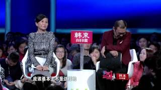 非诚勿扰 Part4 孟非怒骂来自台湾的重庆男