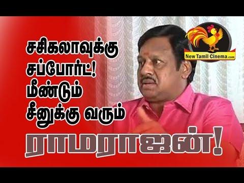 Sasikala Is The Next Amma-Ramarajan Says.