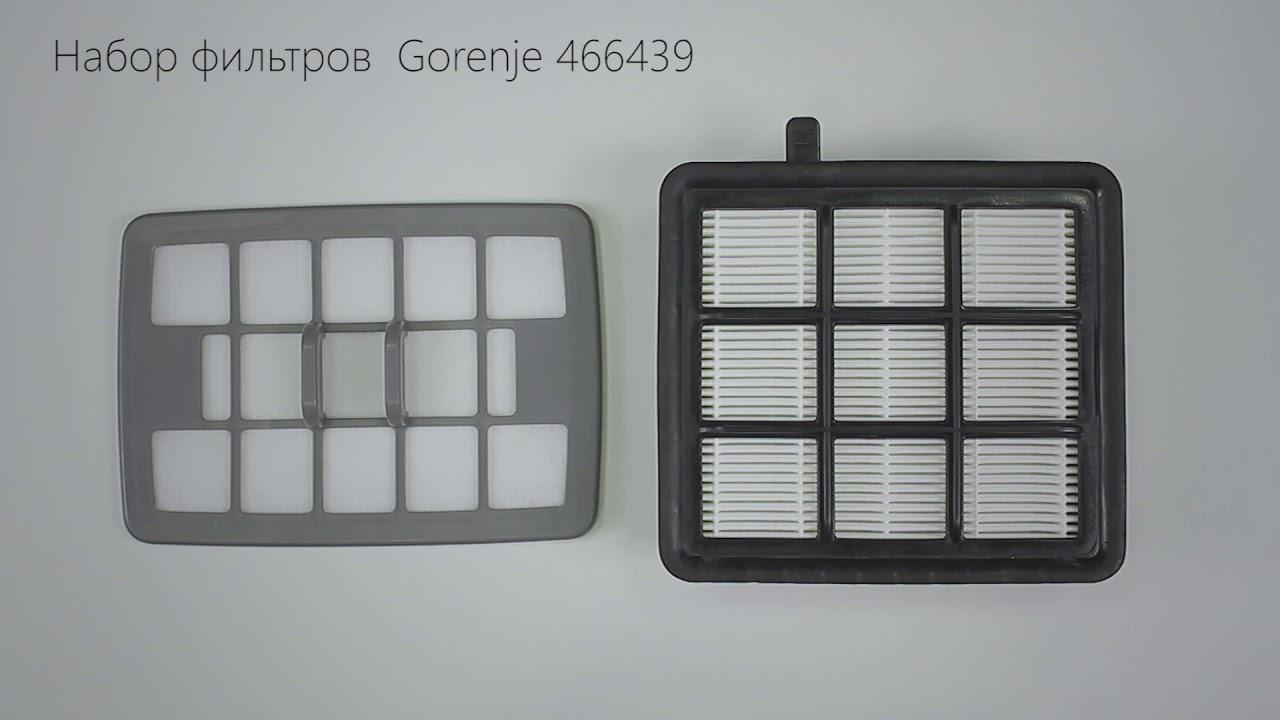 Фильтры Philips FC8058 для пылесосов PowerPro Active FC8630 FC8649 .