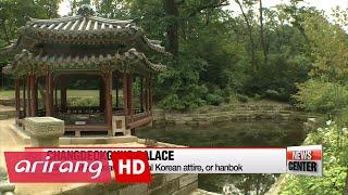 Changdeokgung Palace represents modesty of Joseon-era royals