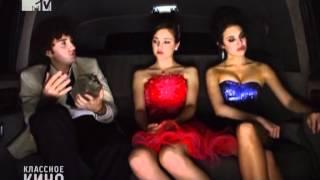 Worst. Prom. Ever. Trailer Худший выпускной. Трейлер (руско