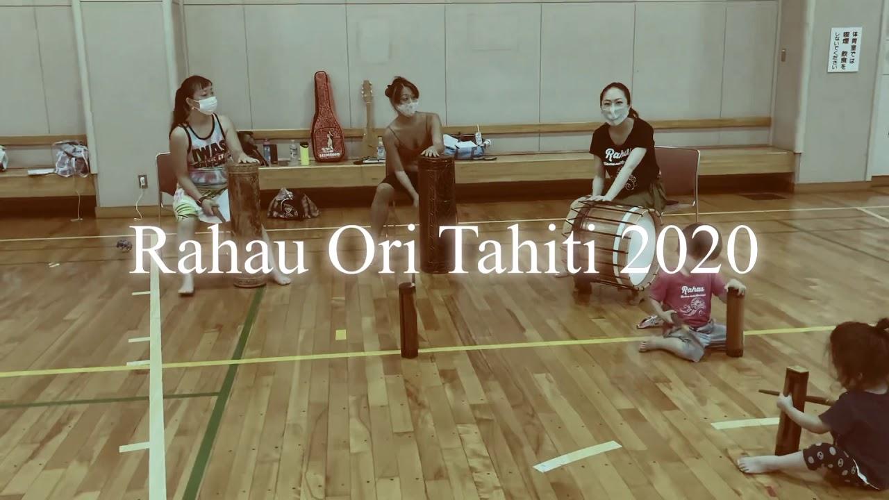 Rahau Ori Tahiti 2020