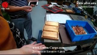 видео Кожаные флешки от производителя в Екатеринбурге