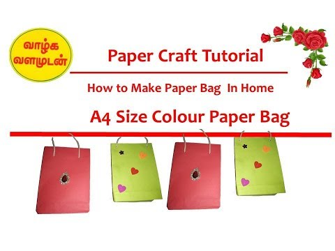 Diy - Paper Craft Tutorial - A4 size colour paper bag Making in tamil