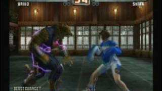 Bloody Roar Primal Fury - Uriko (Part I)