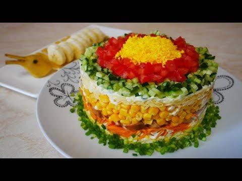 Салат ЯРКАЯ ФАНТАЗИЯ и КАК красиво нарезать банан УКРАШАЕМ праздничный стол