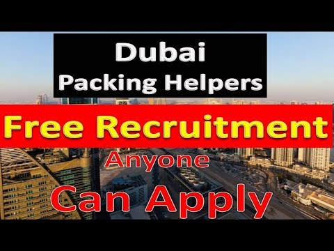 Packing Jobs In Dubai 2019 Any One Can Apply | Hindi Urdu |