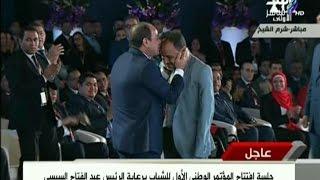 """فيديو..""""السيسي"""" يقبل رأس البطل البارليمبي إبراهيم حمدتو"""