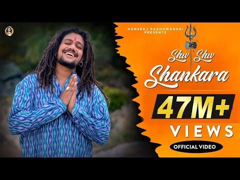 Shiv Shiv Shankara official video || Hansraj Raghuwanshi || Mista Baaz || Jamie ||