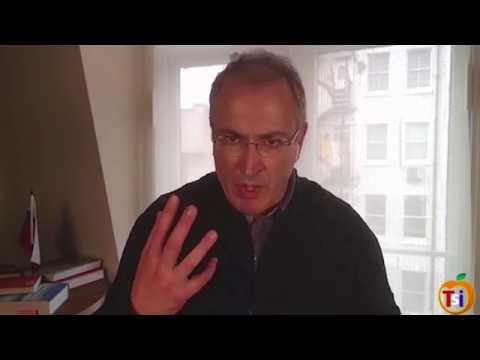 Ходорковский:  Путину пришел конец.  Россия развалится...