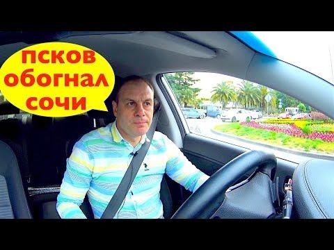 Казань, Челябинск, Омск, Сочи - недвижимость падает или растет?