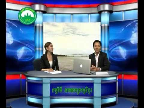 Khmer Property News Program [Video # 1 & 2 combined].mp4