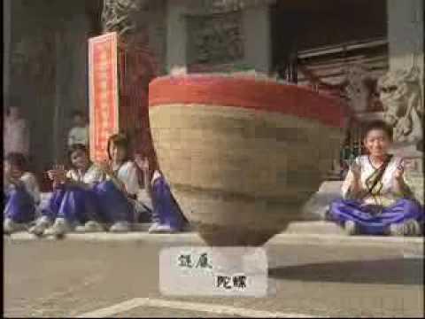 大溪美華國小陀螺隊(中華文化系列)