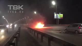 В Красноярске на мосту сгорела «Волга»