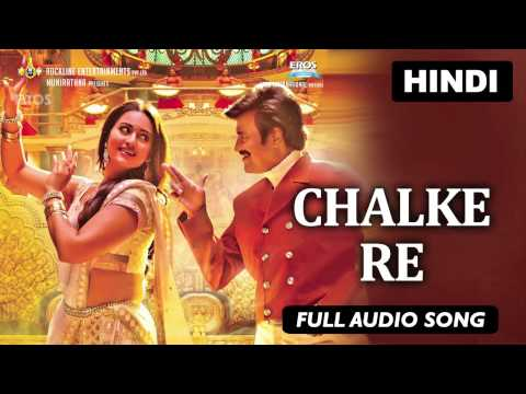 Chalke Re | Full Audio Song | Lingaa (Hindi)