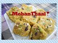"Diwali special""""Mohanthaal"""" /Traditional Sweet dish.(हिंदी रेसिपी।)"