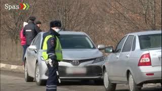 4 марта 2021 года ДТП в Белгородской области.