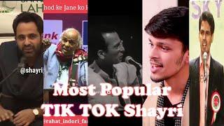 Most Popular #Trending #TikTok HindiPoetry #Broken Heart #Status | Romentic Status | Breakup Shayri