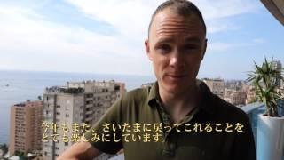 クリス・フルーム選手コメント