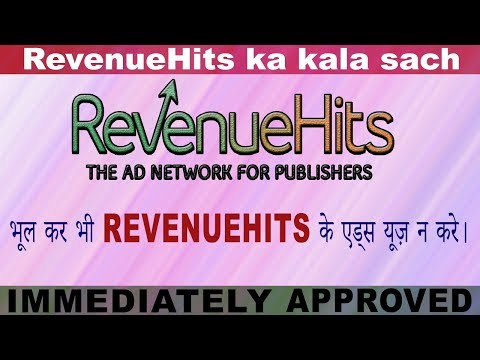 How To Earn Money From  RevenueHits | Revenuehits Fraud | Ka Kala Sach By_Gagankatni