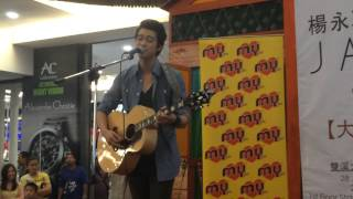 James Morris Cotterill 杨永聪- 好久不见 In Amanjaya Mall SP
