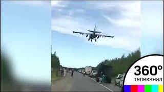 В Хабаровске военные самолёты приземлились прямо на дорогу