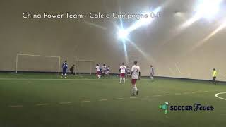 JLEAGUE GIRONE B - QUINDICESIMA GIORNATA - China Power Team vs Calcio Campagne