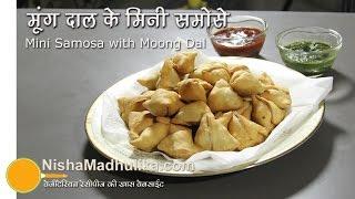 Moong Dal Mini Samosa Recipe - Cocktail Samosa recipe  - Crispy Samosa