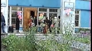 2008 8 класс День Знаний