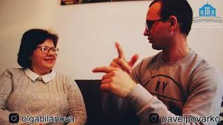 Зарыли топор войны🤝Ольга Биланова/жестовый язык
