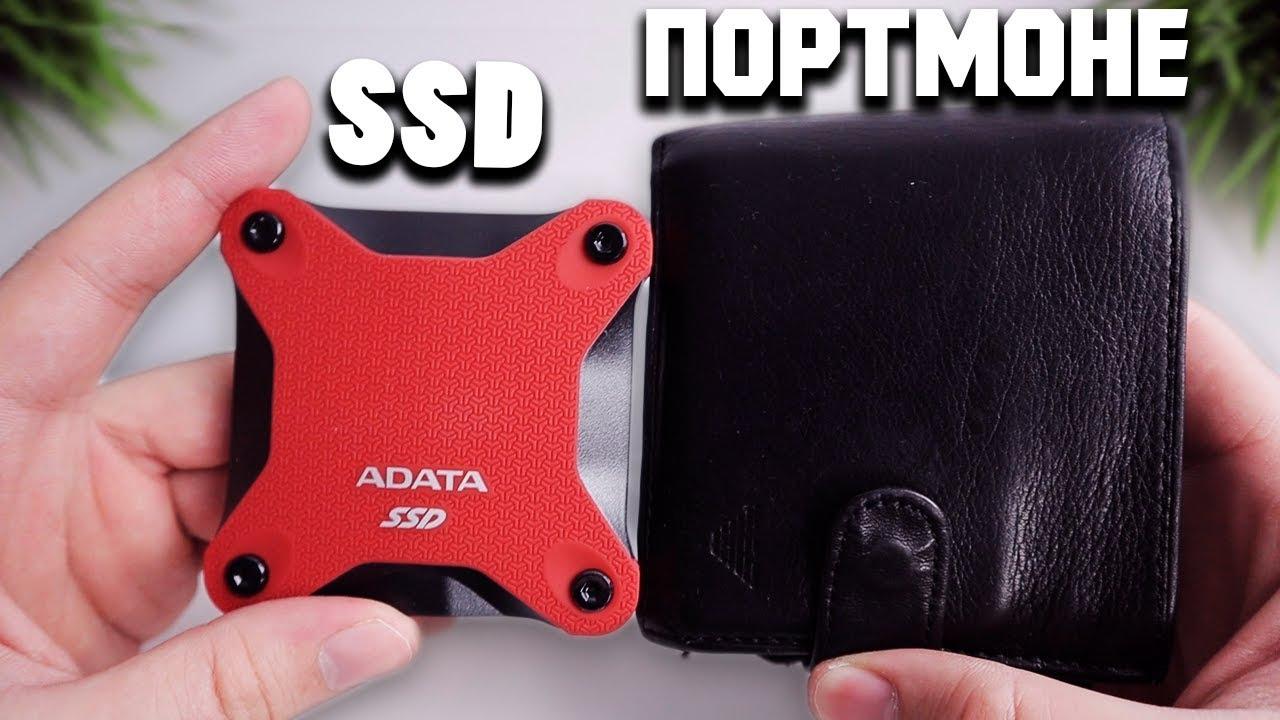 Гледайте ТОВА ПРЕДИ Да си Купувате SSD