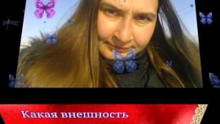 Людмилка 2 ,, Клёвая Девчёнка ,, КЛИП ОТ ВАДИКА SERDYUK,, Юлия Савичева - Высоко не забывай