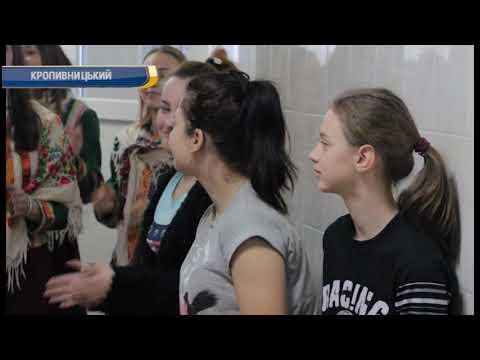 Канал Кіровоград: Різдвяні колядки лунали в обласній дитячій лікарні та психоневрологічному інтернаті в Кропивницькому