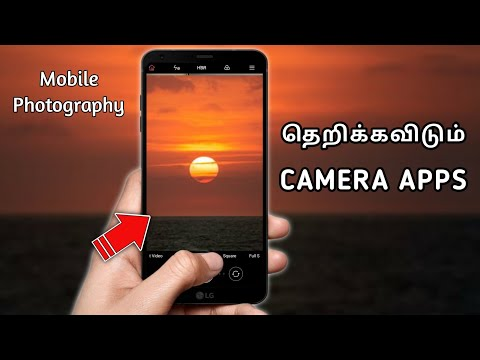 Top 5 DSLR Camera Apps For Android | Professional Camera Apps