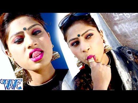 मास्टराइन मारेली लाइन पापा जी - Maidam Line Mareli - Gunjan Singh - Bhojpuri Hit Songs 2016