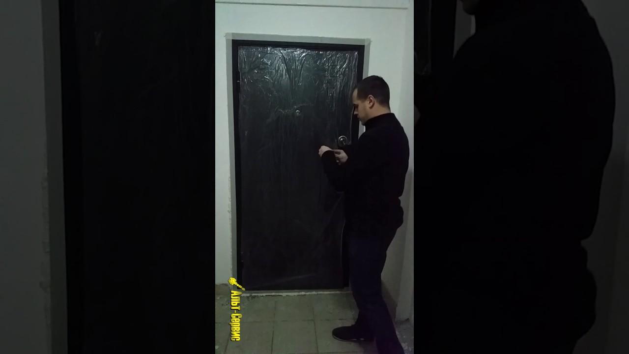 Уличная входная дверь РИМ из коллекции Сударь - YouTube