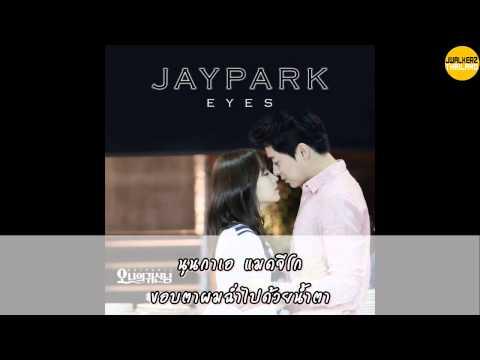 [ซับไทย & คาราโอเกะ] Eyes - Jay Park (Oh My Ghost OST. Part 4)