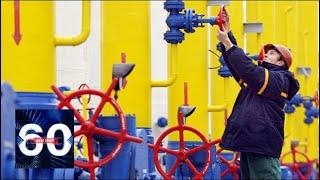 Смотреть видео Россия готова продавать Украине газ со скидкой. 60 минут от 07.06.19 онлайн