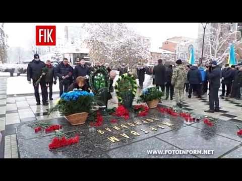 fotoinform: У Кропивницькому відзначили День ліквідатора аварії на ЧАЕС