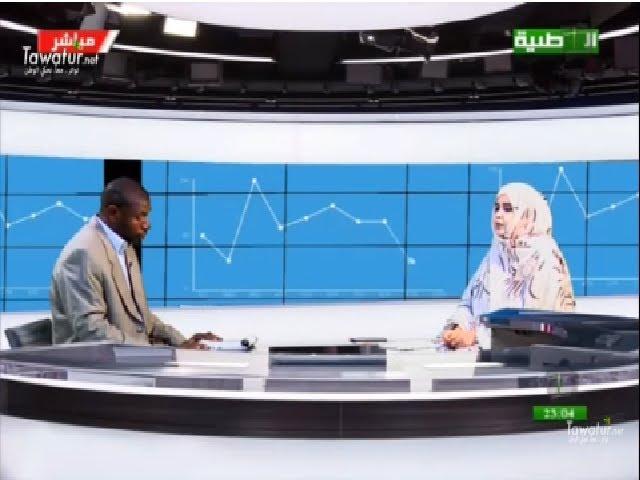 برنامج الطريق إلى الإستفتاء مع القيادي في حزب الوئام يحي ولد التقي - قناة الوطنية