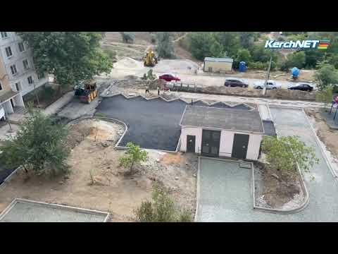 kerchnettv: Двор дома 19 по улице Кавказской частично заасфальтировали
