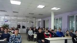 """Открытый урок """"Инвестиционная привлекательность Белореченского района""""  (презентация)"""