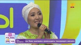 Сара Тоқтамысова – «Елім қымбат» (Әні: А.Сарбаз, сөзі: С.Тоқтамысова)