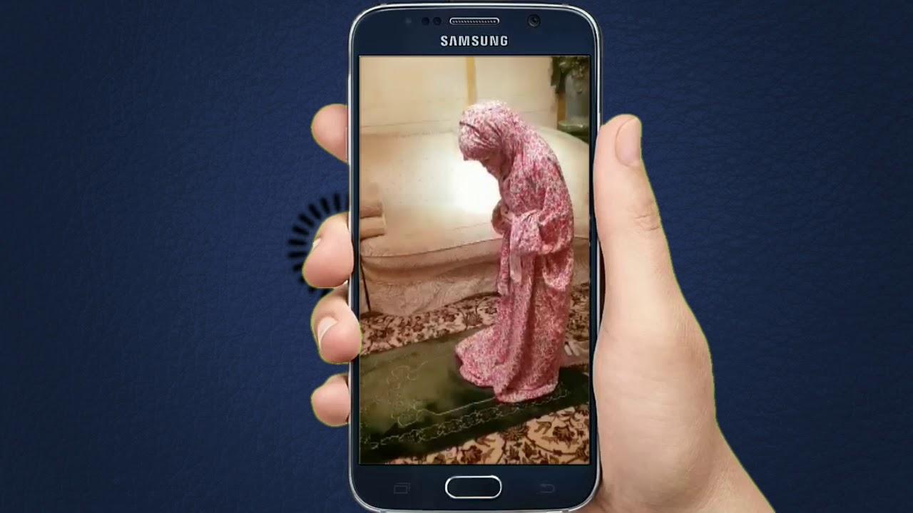 مقطع هادف عن الصلاة من حليمه وديمه