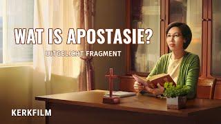 Gospel film 'Meng je niet in mijn zaken' Clip 2 - Aanvaarding van het evangelie van de wederkomst van de Heer Jezus en de opname tot voor God (Dutch subtitles)