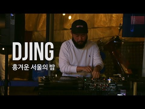 [Seoul Life] Weekend of Jesse You, DJ & Editor of GQ Korea | GQ 에디터 유지성의 주말