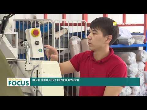 Kazakhstan to Implement Roadmap on Light Industry Development