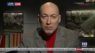 Россия начала войну против Украины : да или нет ?