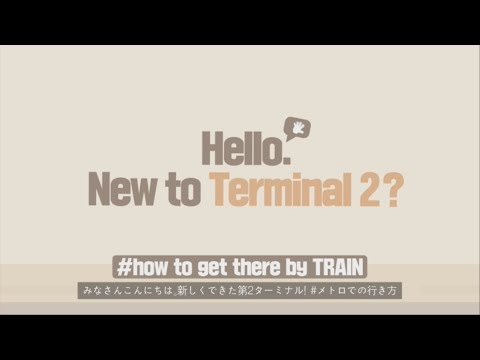 [Incheon Airport] New to Terminal 2? #how to get there by TRAIN _JPN