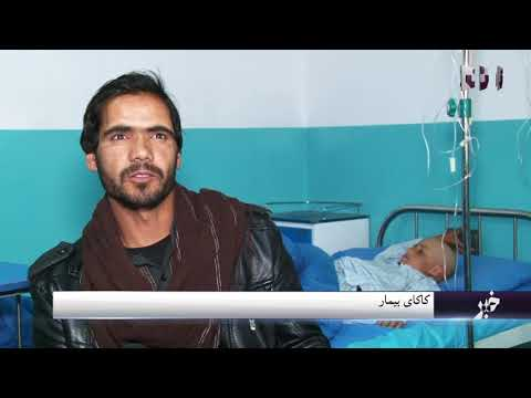 Zan News : Report on Cancer Children/ گزارش در باره اطفال مبتلا به سرطان